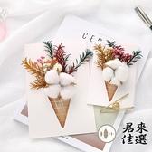 干花立體賀卡diy材料包手工自制小卡片創意感謝信生日禮物代手寫留言卡【君來佳選】