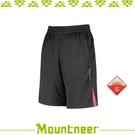 【Mountneer 山林 中性透氣排汗針織短褲《深灰》】31S56-11/抗UV/UPF50+/吸濕排汗/透氣/休閒