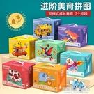 兒童進階益智力拼圖恐龍寶寶幼兒早教玩具2-3-4一5歲半6男孩女孩7 名購新品