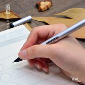 特細鋼筆學生用 成人書法直尖練字入門 萊爾富免運
