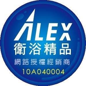 [家事達] ALEX-EH7555 電光牌 即熱式電能熱水器 特價