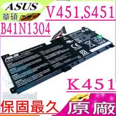 ASUS電池(原廠)-華碩 S451電池,S451LA,S451LA-DS51T-CA,V451電池,V451L,V451LA,V451LA-DS51T,K451,B41N1304