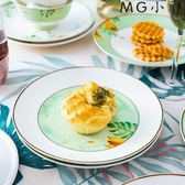 碟子 盤子菜盤家用北歐陶瓷餐具