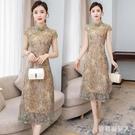 2020新款碎花洋裝 修身顯瘦中國風改良式旗袍 中長款網紗短袖洋裝 TR378【棉花糖伊人】