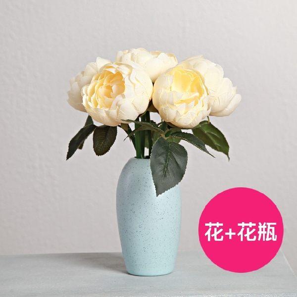仿真花創意仿真玫瑰花牡丹花套裝客廳家居擺設裝飾花假花絹花小盆 貝兒鞋櫃