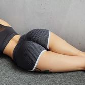 豐臀褲MITAOGIRL網紅健美褲歐美緊身彈力性感翹臀拼接瑜伽短褲