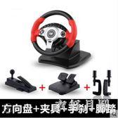 賽車游戲方向盤汽車仿真手動檔學車模擬駕駛器 QW7417【衣好月圓】