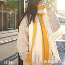 圍巾女秋冬季韓版百搭學生英倫ins少女心日系黃色拼色可愛小清新 PA12068『棉花糖伊人』