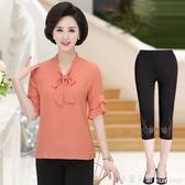媽媽夏裝兩件套40-50歲中年短袖t恤女上衣服中老年女裝套裝雪紡衫
