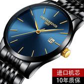 超薄石英自動機械表正品防水鋼帶簡約男士手表潮新款概念學生男表 韓先生