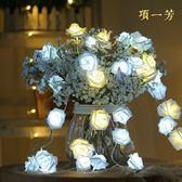 玫瑰花房間裝飾情人節浪漫求婚生日臥室布置電池LED彩燈閃燈串燈聖誕節提前購589享85折