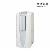 日本製 CORONA【CDM-1421】除濕機 適用18坪 衣類乾燥 冷風模式 每日最大除濕量14L CDM-1420後繼