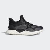 Adidas Alphabounce Beyond W [CG5581] 女鞋 運動 慢跑 多功能 休閒 輕量 黑灰
