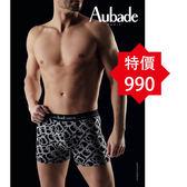 Aubade-壞男人S舒棉平口褲(手銬系列)