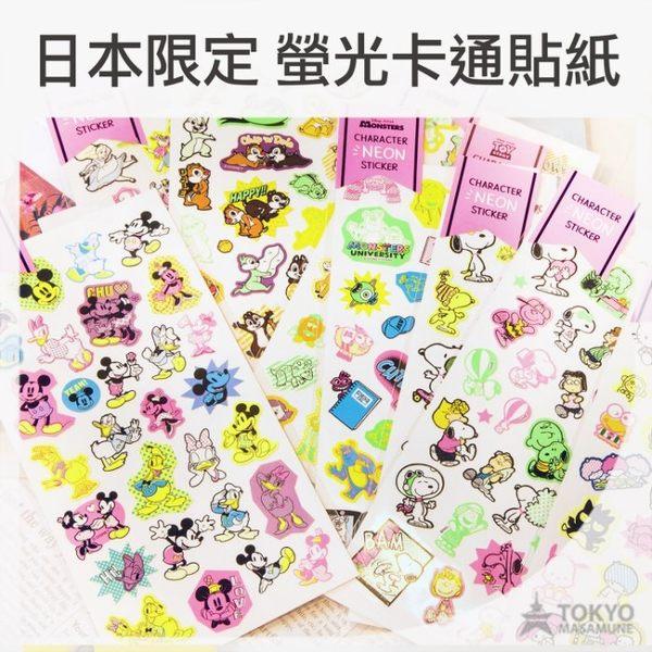 【東京正宗】 日本限定 迪士尼 三麗鷗 史努比 NEON 螢光系列 平面 貼紙 共9款