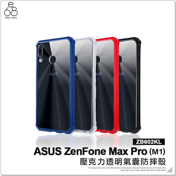 【Micro 1米金屬傳輸線】ASUS華碩 ZenFone Max Pro (M1) ZB602KL X00TD 快速充電 充電線 傳輸線  金屬線購物比價第11頁 -FindPrice