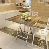 簡易折疊桌便攜正方形餐桌家用吃飯桌子小方桌陽臺折疊桌子·樂享生活館liv
