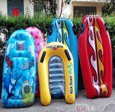 游泳圈兒童助泳裝備學游泳浮板 游泳圈 打水板沖浪板浮排浮板游 泳圈 數碼人生