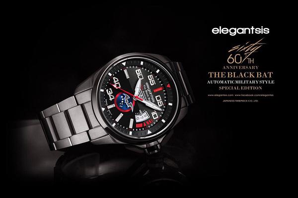 【萬年鐘錶】elegantsis  黑蝙蝠中隊60周年紀念錶 45mm (黑蝙蝠 鋼色款) ELJX42-2B01MA