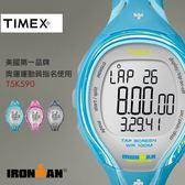 【人文行旅】TIMEX | 天美時 T5K590  IRONMAN 美國鐵人專業路跑錶