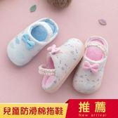 兒童棉拖鞋女秋季寶寶拖鞋保暖軟底小孩室內家居鞋子防滑親子棉拖【卡米優品】