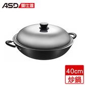 ASD 經典超耐磨炒鍋(40cm)【愛買】