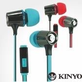 KINYO 耳機 智慧型手機耳麥 IPEM628