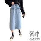 EASON SHOP(GW5346)實拍多大口袋鬆緊腰開衩牛仔長裙工裝收腰下襬A字女高腰長裙顯瘦過膝裙修身黑色藍
