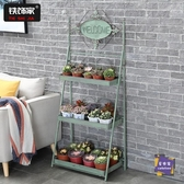 花架 陽台裝飾花架家用鐵藝多層室內客廳綠蘿多肉花盆架子花架置物架T 2色