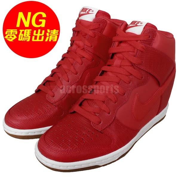 【US7-NG出清】Nike 增高鞋 Wmns Dunk Sky Hi 左中底黃 紅 白 休閒鞋 隱型 內增高 女鞋【PUMP306】