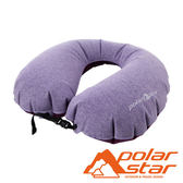 PolarStar U型彈性吹氣枕-麻花紫 充氣枕 護頸枕 午睡枕 旅行枕 P16763