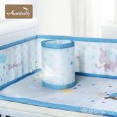 AUSTTBABY嬰兒床圍防撞兒童新生兒床上用品套件夏透氣床幃可拆洗igo『潮流世家』