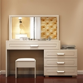 化妝桌梳妝台臥室現代簡約收納櫃一體網紅化妝台小戶型可伸縮化妝桌板式 現貨快出YJT