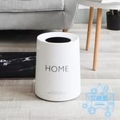 垃圾桶   北歐簡約創意垃圾桶 客廳臥室衛生間辦公室家用垃圾簍  艾森堡