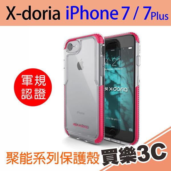 X-doria APPLE iPhone 7 / iPhone 7 Plus 聚能系列保護殼 紅色,軍規認證,分期0利率,神腦代理