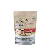 【魚池鄉農會】杏鮑菇脆片-芥末(90g/包)