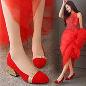 婚鞋女2019冬季中跟大小碼新娘鞋紅色高跟結婚鞋粗跟孕婦婚禮紅鞋限時八九折