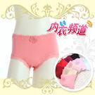 內衣頻道♥ C727 褲底竹炭纖維 莫代爾素材  彈性超優  中腰平口褲,FREE-(M~XL皆適合)