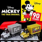 迪士尼小汽車 米奇90週年紀念 貨櫃車_ DS11409.DS11411