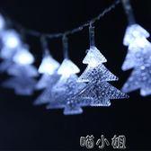 創意聖誕樹裝飾小燈串  喵小姐