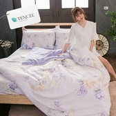 [SN]#L-T04#奧地利TENCEL天絲雙人加大床包被套四件組(含枕套)台灣製/萊賽爾Lyocell