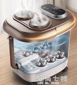 足浴盆器全自動電動按摩加熱家用泡腳高深桶洗腳盆機神器 海角七號