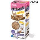 PetLand寵物樂園《日本MARUKAN》貓咪暖暖吊床墊厚墊 CT-334 - 絨面帆布 / 貓咪吊床睡床