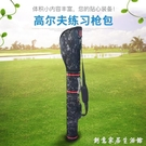 高爾夫球包 高爾夫球練習包便攜防水高爾夫...