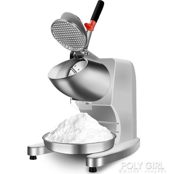 刨冰機商用擺攤大功率冰沙機綿綿冰機奶茶店碎冰機打冰機雪花冰機 ATF 秋季新品