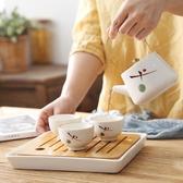 日式陶瓷茶具套裝家用功夫茶簡約現代杯子茶壺茶杯旅行便攜包小套   MKS免運