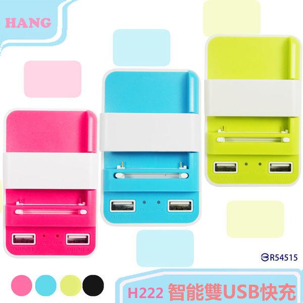 ☆HANG 3in1 智能雙USB快充/充電器/InFocus鴻海 M372/M530/HUAWEI華為 Y6