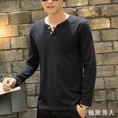 2019新款男士長袖T恤潮流男裝V領體桖純色內搭純棉秋衣打底衫白修身衣服HX228【極致男人】