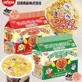 日本 Nissin 日清 麵包超人馬克杯麵 88g 麵包超人 馬克杯麵 魚板泡麵 泡麵 杯麵 日本泡麵