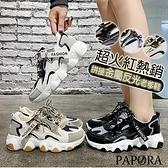 PAPORA休閒厚底休閒老爹鞋布鞋K3555黑色/白色/米色